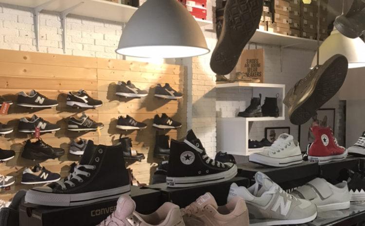 Магазин STARS Самара