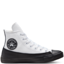 Кеды Converse Chuck Tailor All Star SPLIT UPPER